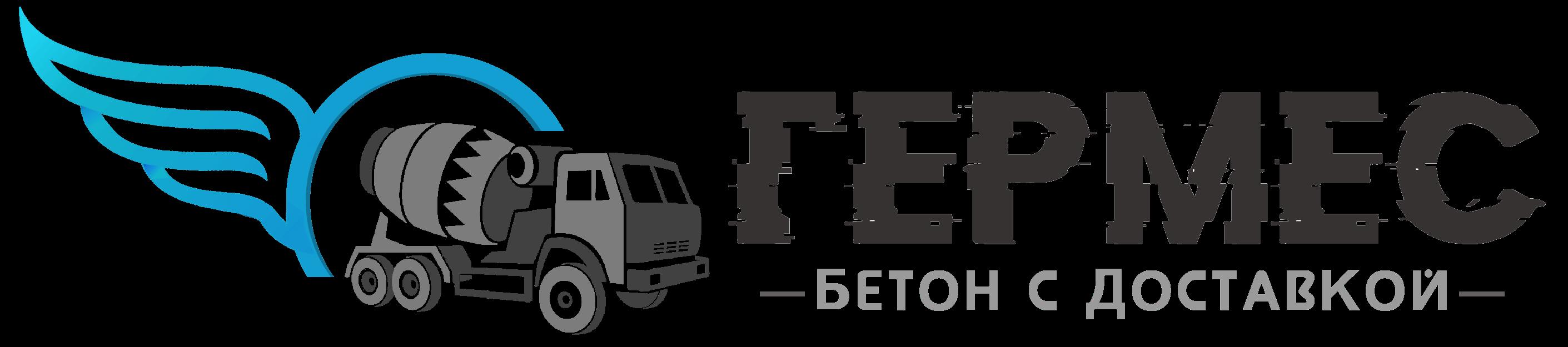 купить бетон в белгороде цена с доставкой